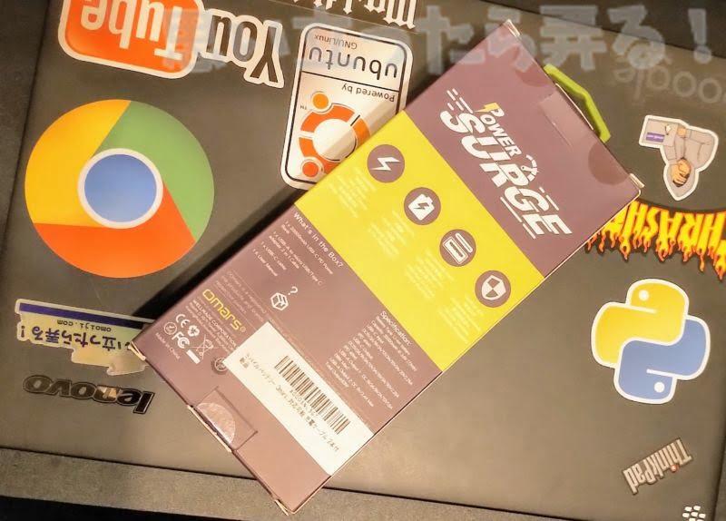 Omars モバイルバッテリー パッケージ