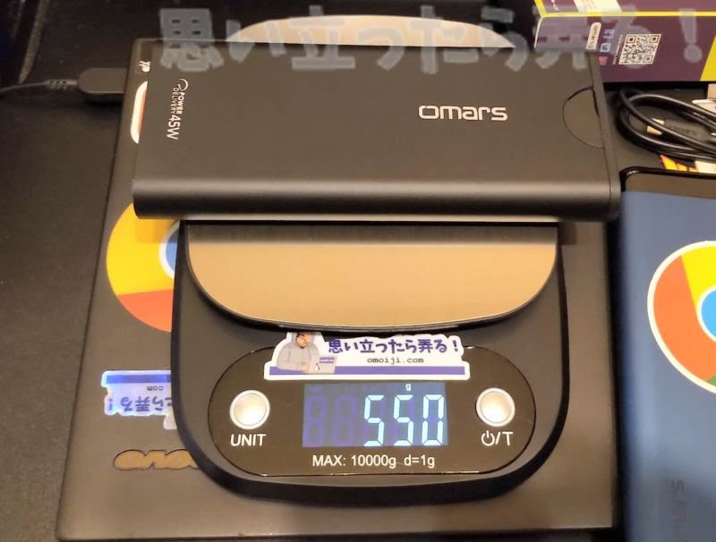 Omars 20000mAhモバイルバッテリは550グラムの重量級