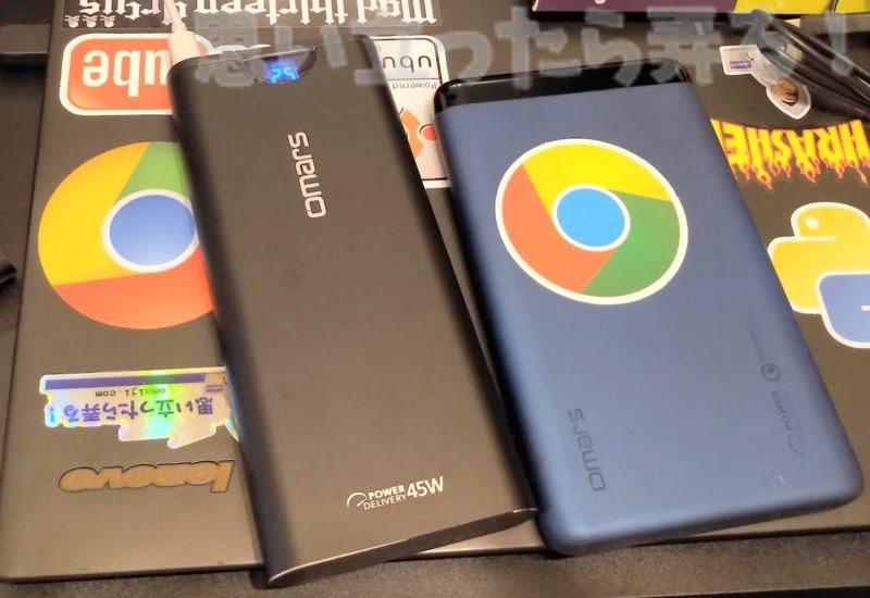 Omars 20000mAhモバイルバッテリー現行版と旧製品の外観比較