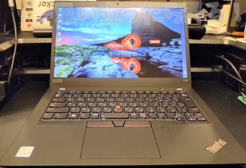 ThinkPad X390のクラムシェルオープン時の姿