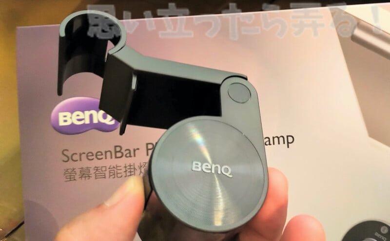 BenQ ScreenBar Plusのライト取り付けパーツ