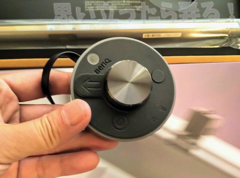 BenQ ScreenBar Plus のライトコントローラー