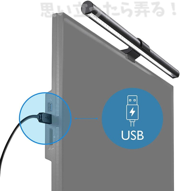 液晶ディスプレイにUSB端子があればそこから給電が可能