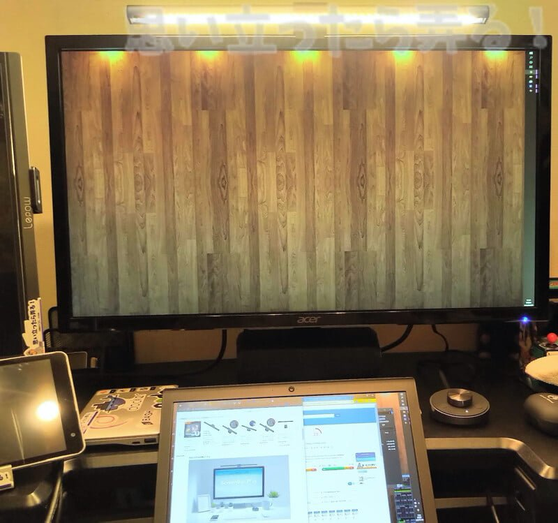 BenQ ScreenBar Plusは光源の向きを手前側に可動することができる