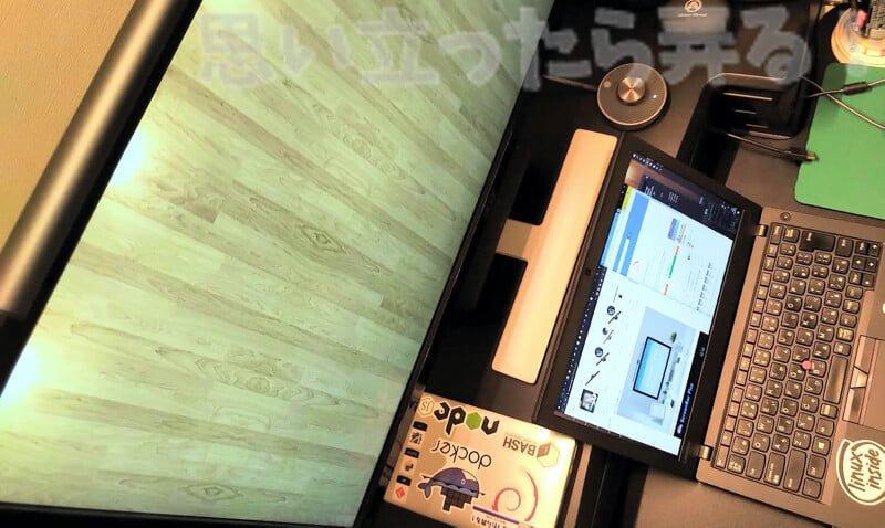 BenQ ScreenBar Plusで照らしてみたデスク