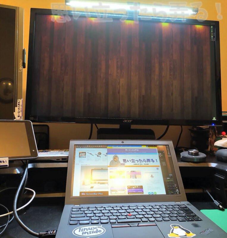 BenQ ScreenBar Plusのライトは利用シーンに合わせて暖色から白色に切り替えることで気持ちも切り替えられる