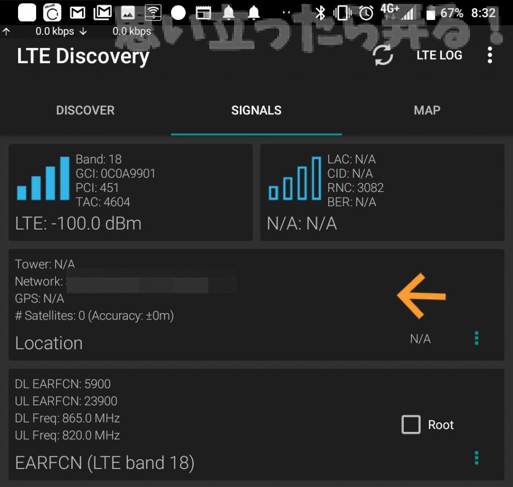 LTE Discoveryで現在のLTEの状態を確認したらBand18で接続されている