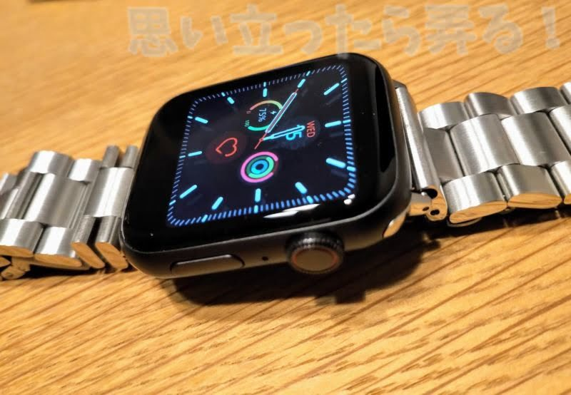 液晶の位置とサイズが真っ当になったら見分け付かなくなりそうな偽Apple Watch