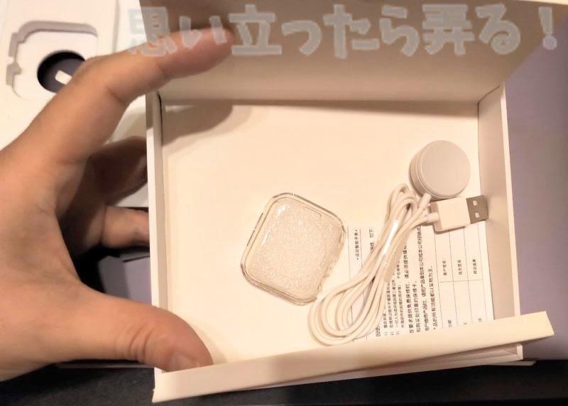 ニセApple Watchにはアップルウォッチ用のクリアソフトケース付属