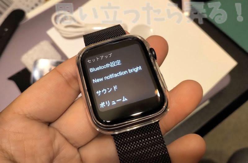 言語を日本語に設定したのでメニューもちゃんと日本語表示している偽アップルウォッチ