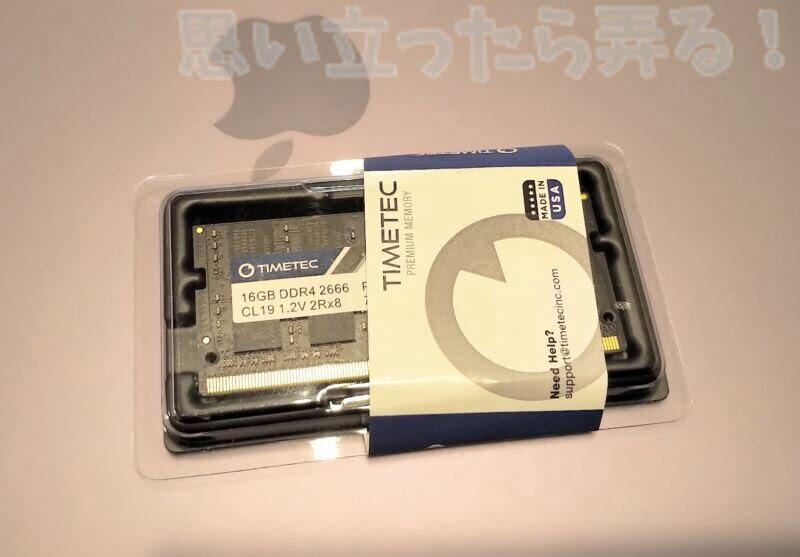 ノートPC用の16GBメモリのパッケージ外観