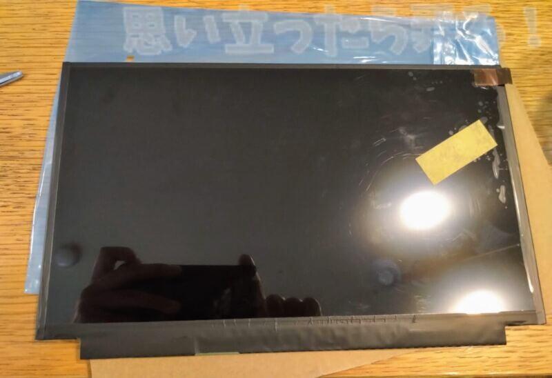 ThinkPad X270の液晶パネルは光沢な保護ビニールで包まれているけど実際は非光沢です