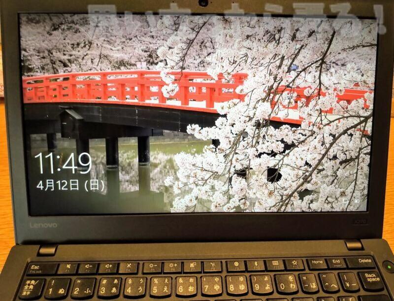 フルHD解像度のIPS液晶パネルに換装して起動させたThinkPad X270