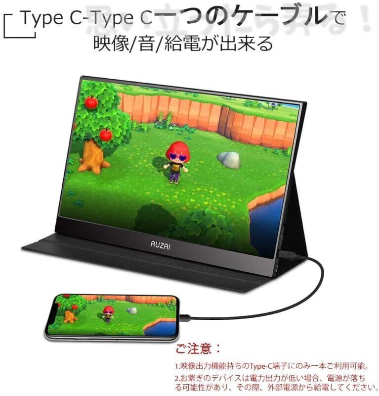 Type-Cケーブルだけで映像・音・給電ができるモバイルディスプレイ