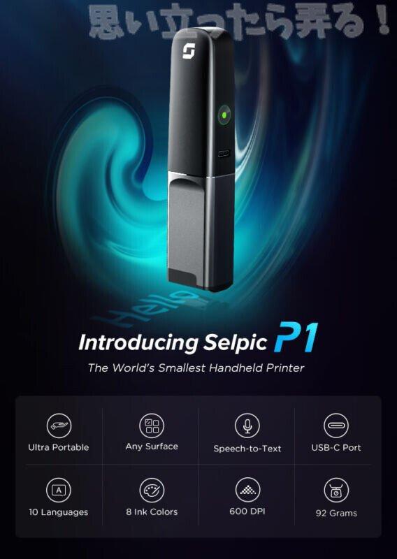 Selpic P1 世界最小 モバイルプリンター Handheld Printer