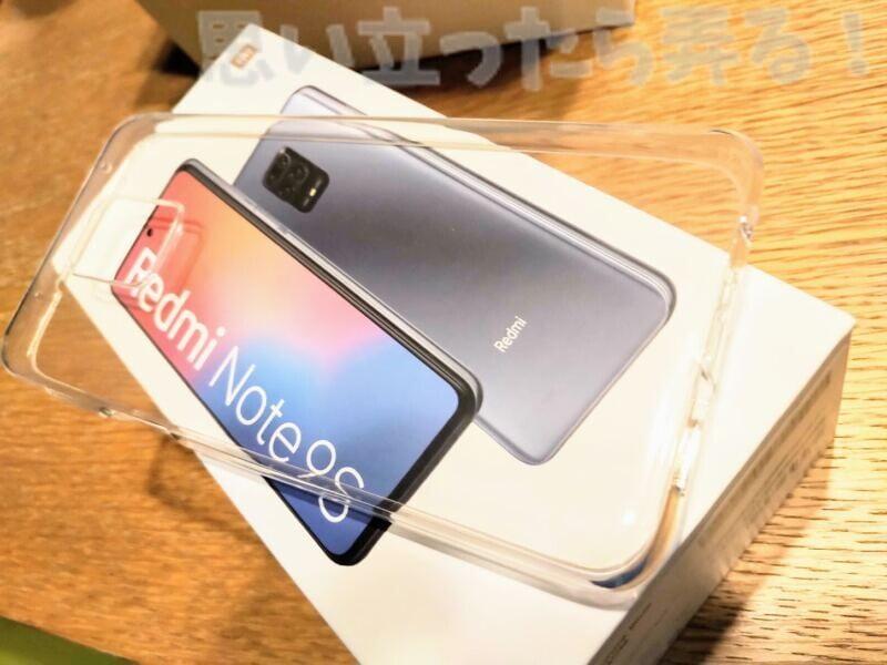 Redmi Note 9Sの付属品の透明TPUケースの内側には張り付き防止の加工も施されている