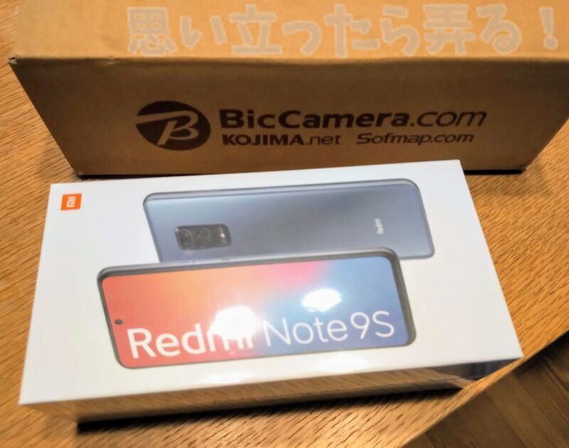 Redmi Note 9Sをビックカメラ楽天店で購入したよー!
