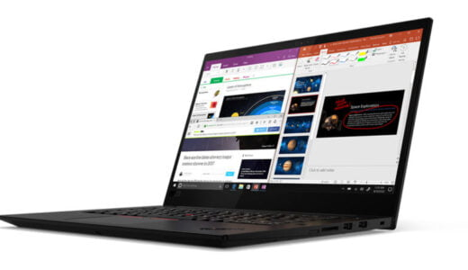 ThinkPadが安い!レノボ公式直販サイト半期決算セール大抽選会開催中【777名に商品券が当たる】