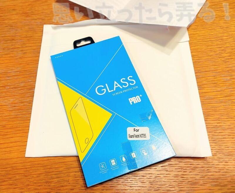 Redmi Note 9S専用液晶保護ガラスのみの製品を試す