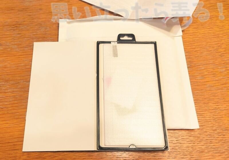 Redmi Note 9S専用液晶保護ガラスを開封してみた