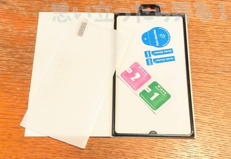 Redmi Note 9S専用液晶保護ガラスの商品構成