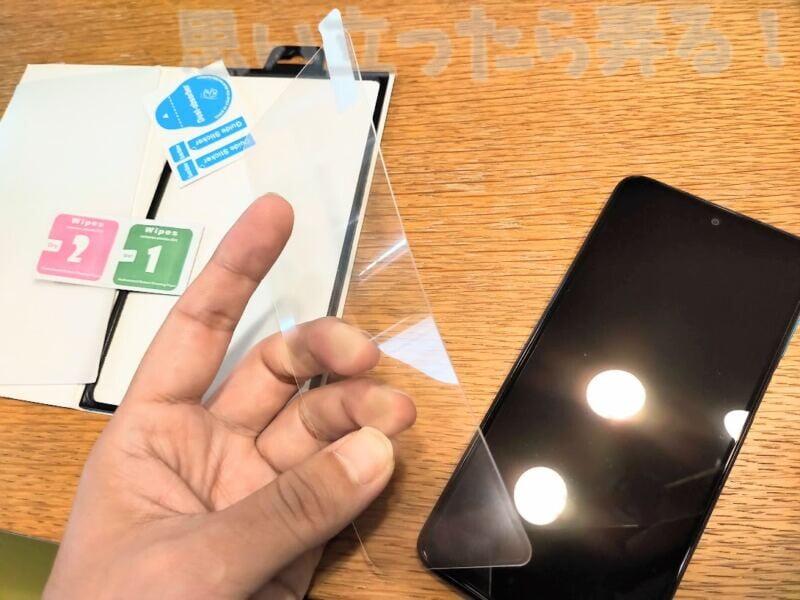 Redmi Note 9S専用液晶保護ガラスはしなやか...ってコレガラスなのか!?