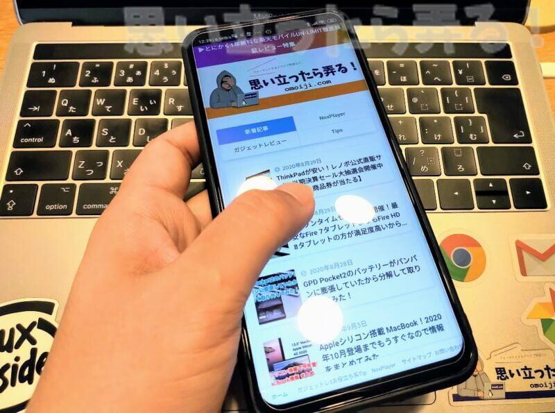Redmi Note 9S専用液晶保護ガラスと保護ケースで安心な状態で使えば落下などのトラブルにも備えられる!