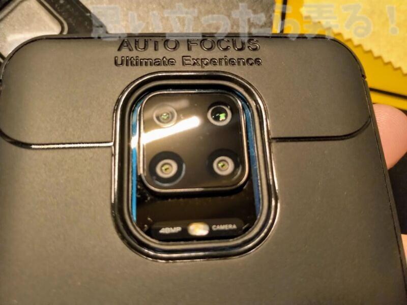 Redmi Note 9Sの大きなクアッドカメラを保護するフィルムも付属