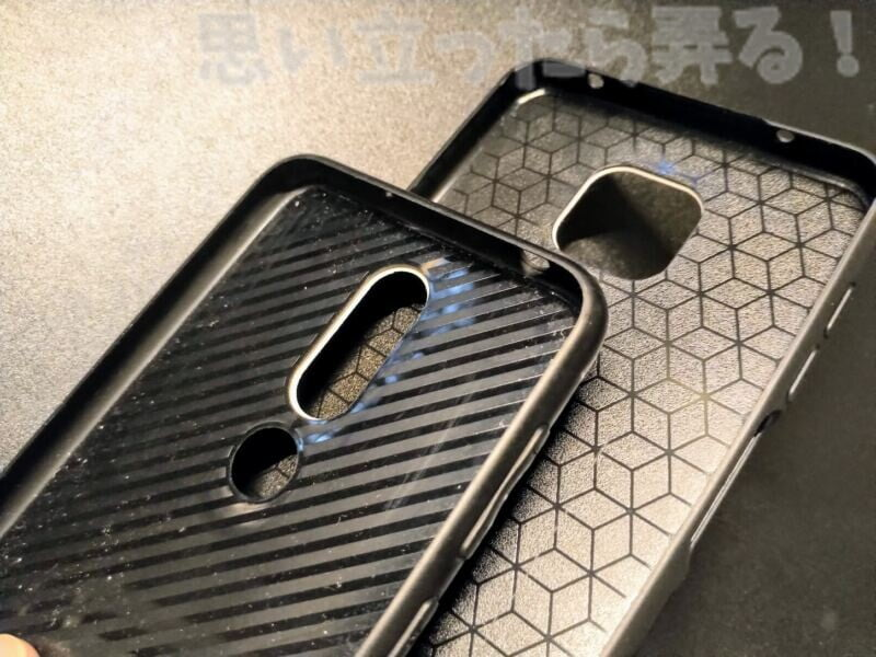 Redmi Note9Sケースの内側はTPU素材なので柔らかくデバイスを包み込みます。
