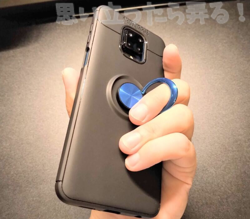 Redmi Note 9Sは大きいからつい落としそうになることがあるけどスマホリングでしっかりとホールド