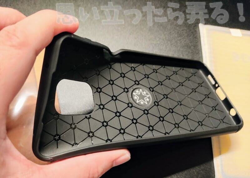 Redmi Note 9Sを保護する適度な固さとソフトさを併せ持ったTPUカバー