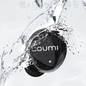 防水性能も備えたCoumiワイヤレスイヤホン