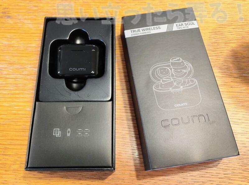上品な黒を基調としたCoumi TWS 817Aの製品パッケージ
