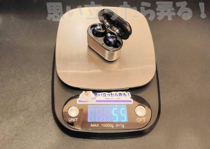 Coumiワイヤレスイヤホンの収納ケース込の重量はたったの55グラム