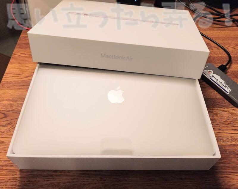 512GBストレージ版のM1 MacBook Airを開封!