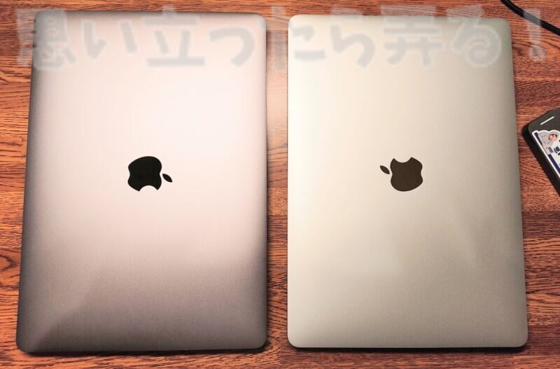 M1 MacBook AirとIntel MacBook Pro Late.2017の外観を比較