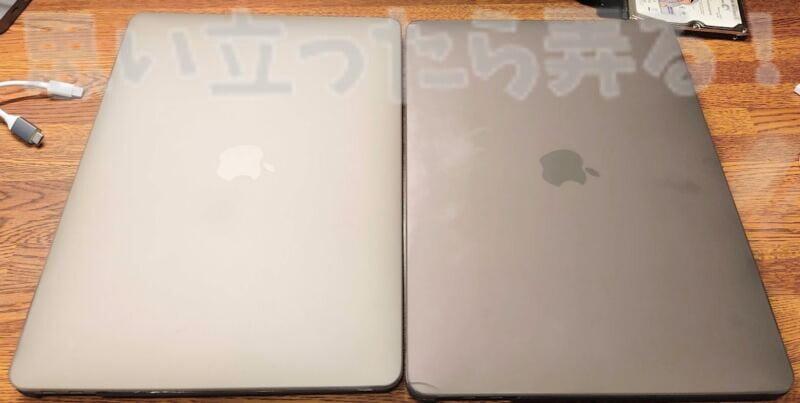 M1 MacBook AirとMacBook Proの天板はほぼ同じ外観