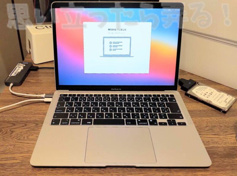 M1 MacBook AirをTimemachineで無事に復元が完了した