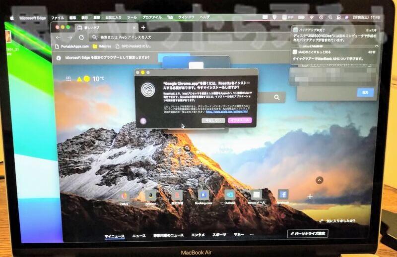 インテル版向けの古いアプリが警告しまくるMacBook Air M1