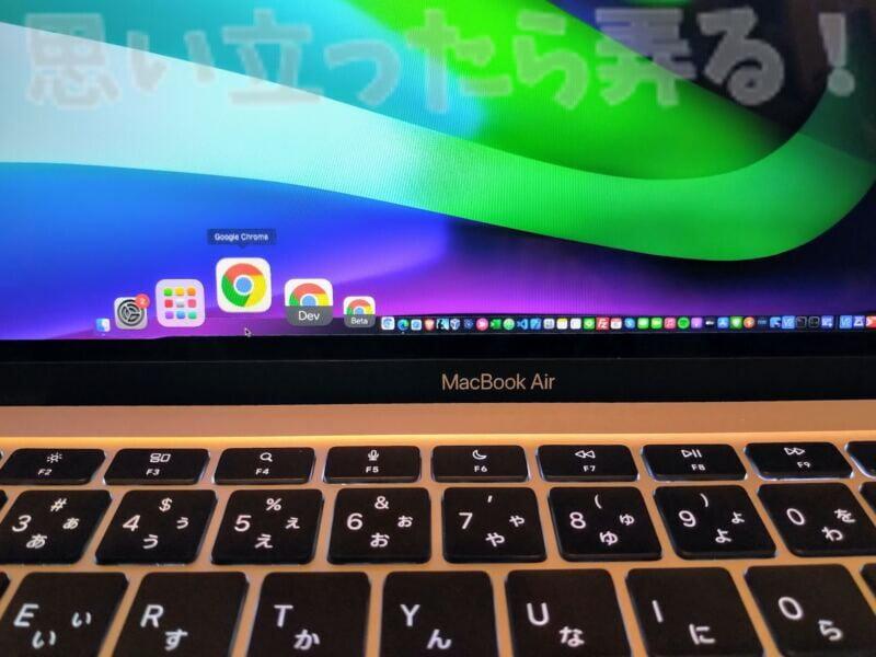 M1 MacBook AirのDockアイコン