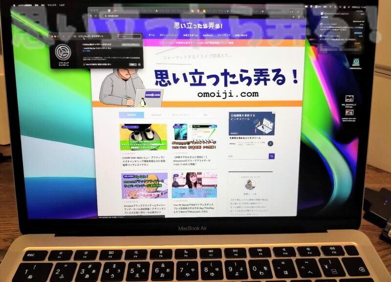 起動直後に早速Big Surの更新が降ってきたMacBook Air M1