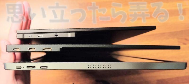 GMK 4Kモバイルディスプレイは高解像度なのに最薄