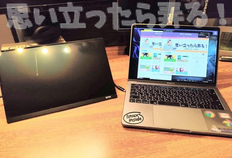 GMK 4KモバイルディスプレイとMacBook Proを接続してみる