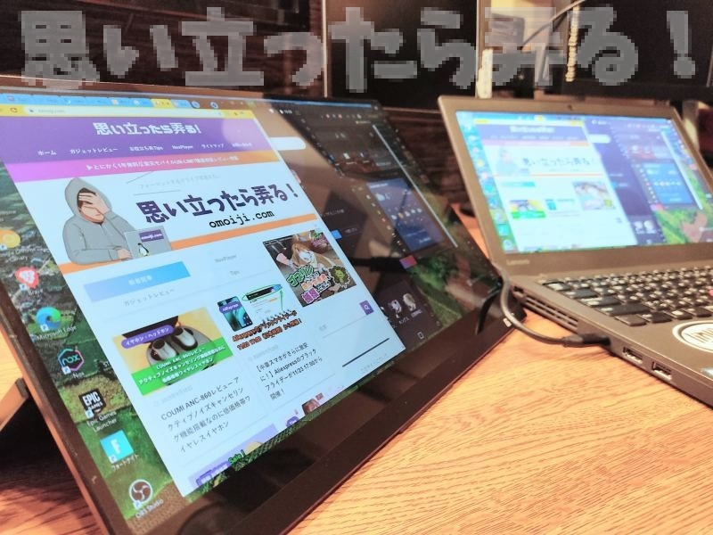GMK 4K マルチディスプレイがWindows10で拡張表示のマルチモニタに設定できた