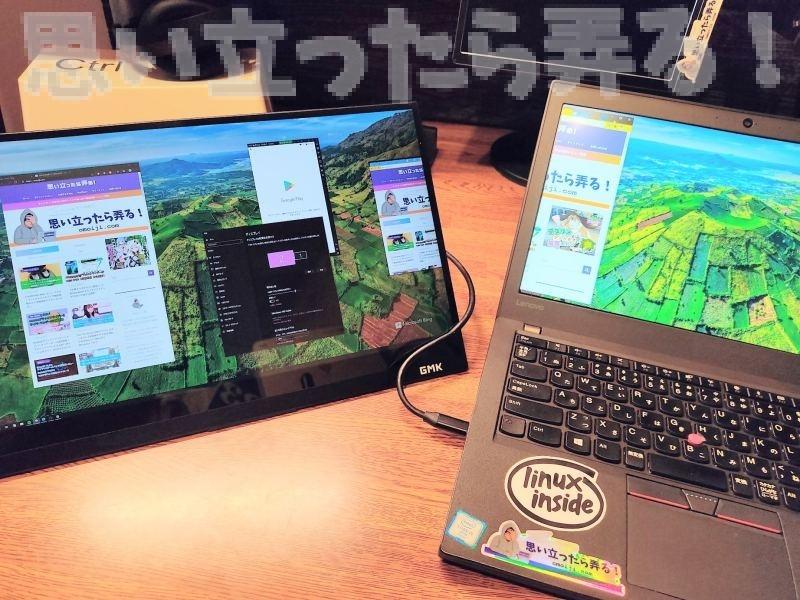 ThinkPad本体のフルHDとモバイルディスプレイの4K表示でマルチモニタを設定できた