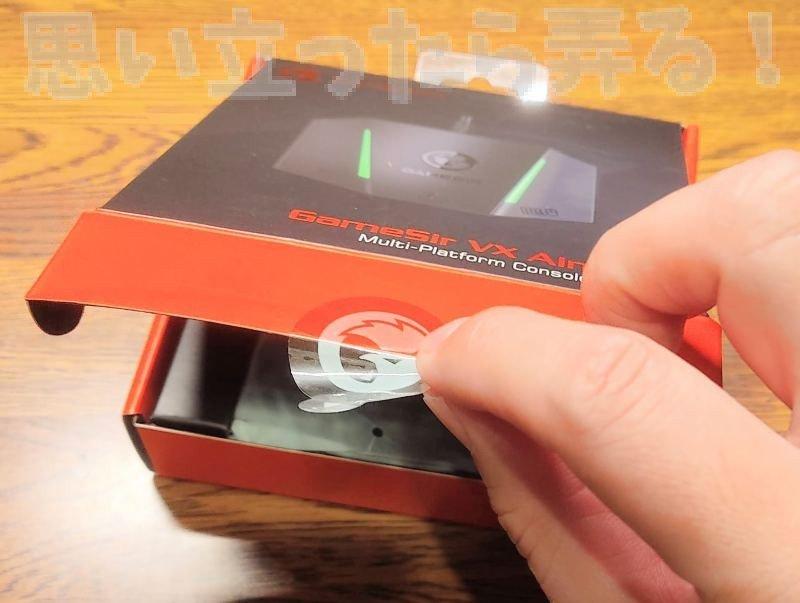 GameSir VX Aimbox ゲーミングコンソール キーボード マウス コンバーター 有線接続アダプタのパッケージを開封してみる