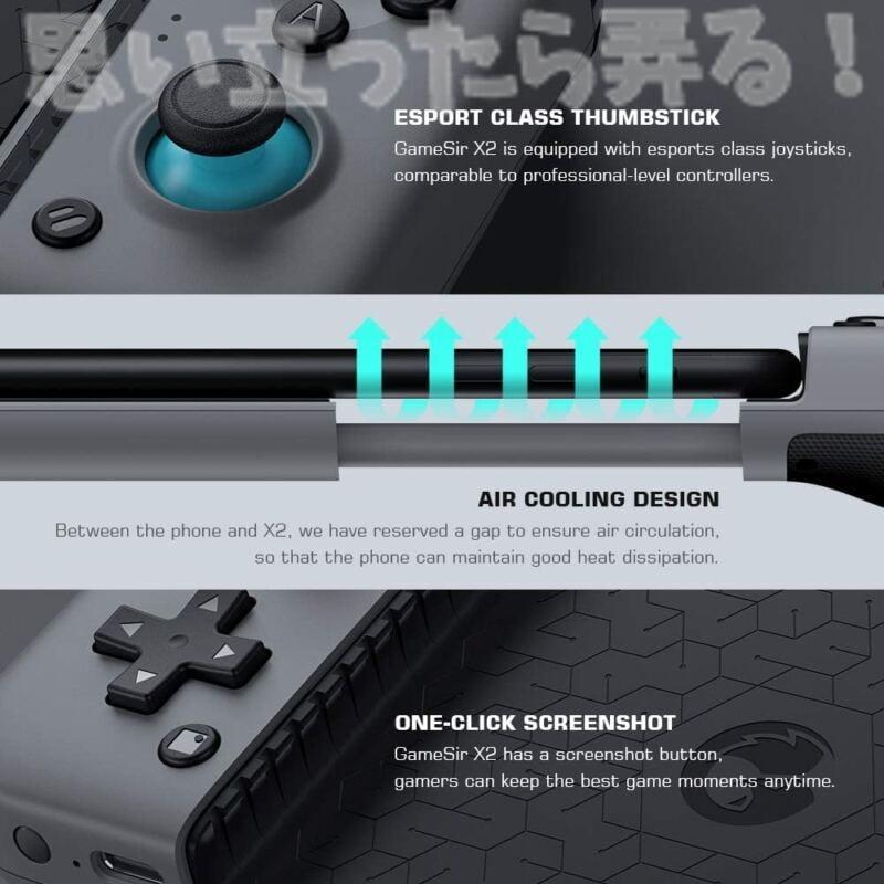 GameSir X2ゲーミングコントローラにはスクリーンショットボタンが搭載されているのでビクロイの瞬間もしっかりとスクショできる♪