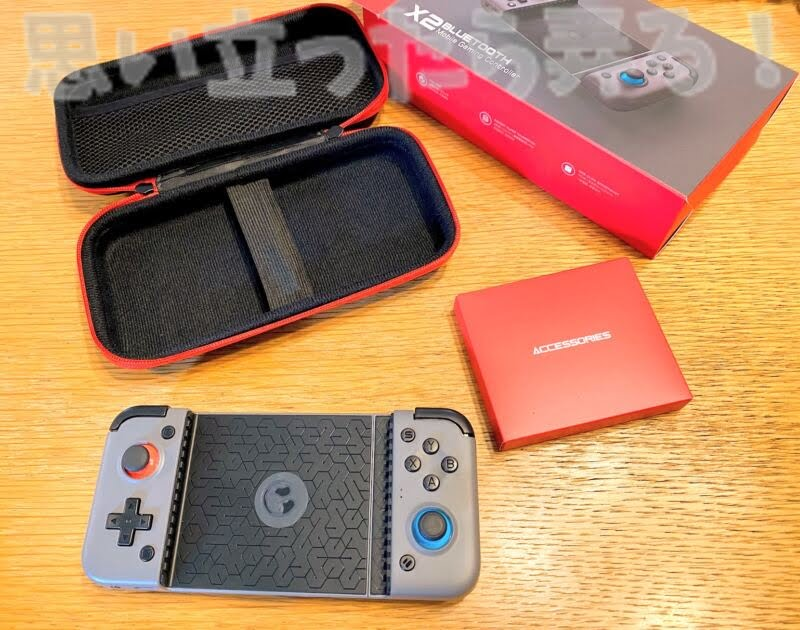 GameSir X2ゲーミングコントローラの製品構成