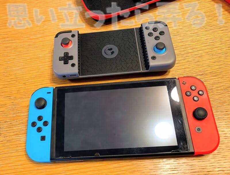 GameSir X2 ゲーミングコントローラとニンテンドースイッチを比較してみる