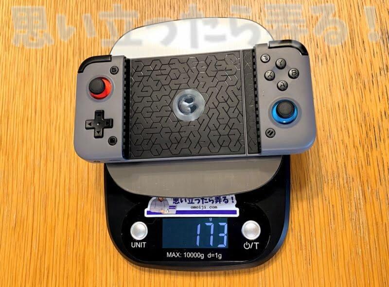 GameSir X2ゲーミングコントローラ本体の重量は173グラムと意外と軽量